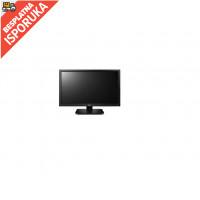 LG 24MB37PY-B, 16:9, IPS LED, 1920x1080, 5ms, 1000:1, 250cd/m2, Speakers, Pivot, VGA/DVI/DP, black monitor